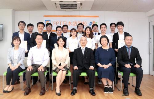 Học bổng tới 4 tỷ đồng từ Học viện FPT Japan, Nhật Bản