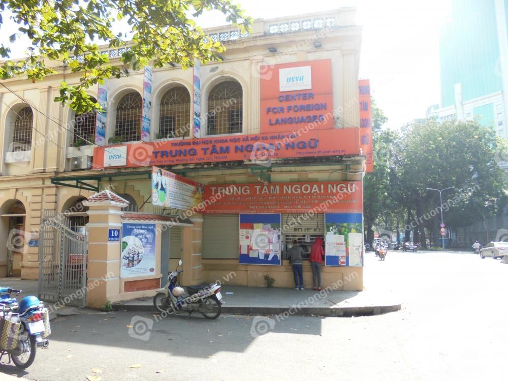 Trung tâm nghiên cứu Việt Nam và Đông Nam Á - CVSEAS