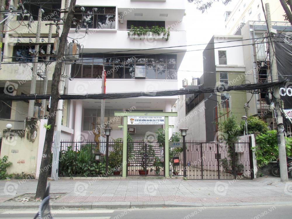 Cơ sở Bồi dưỡng Văn hóa 218 Lý Tự Trọng
