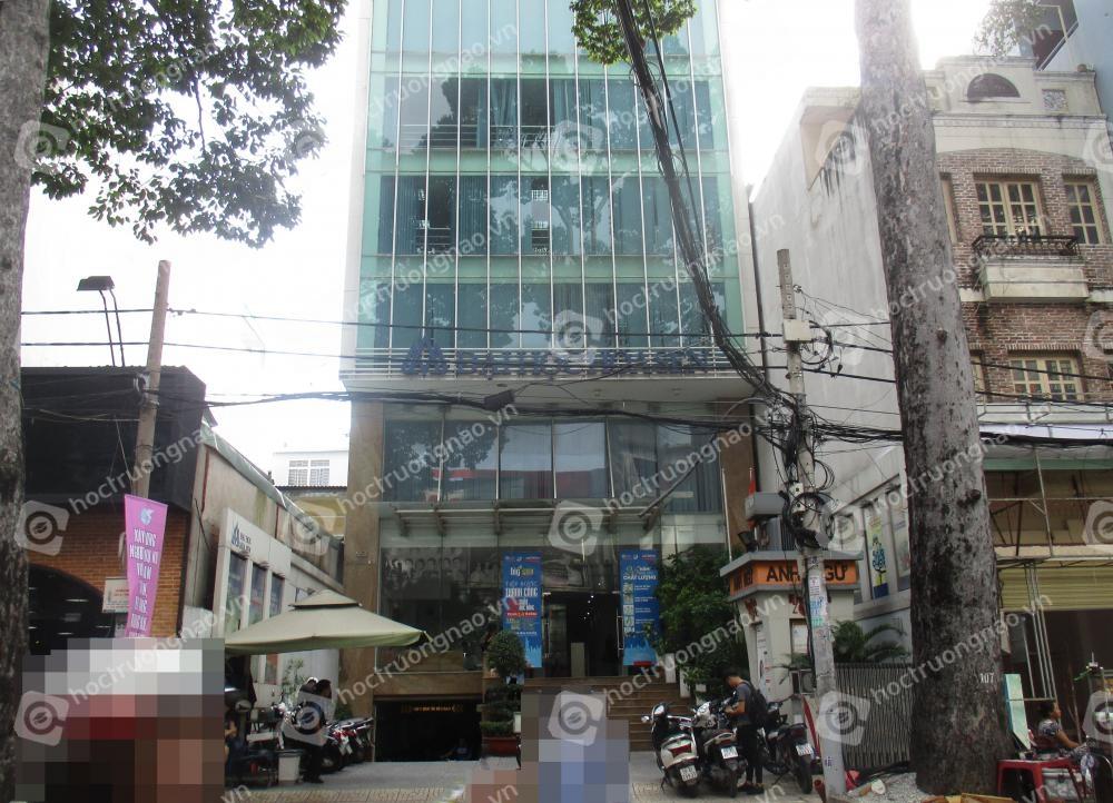 Trường đại học Hoa Sen - CS Cao Thắng