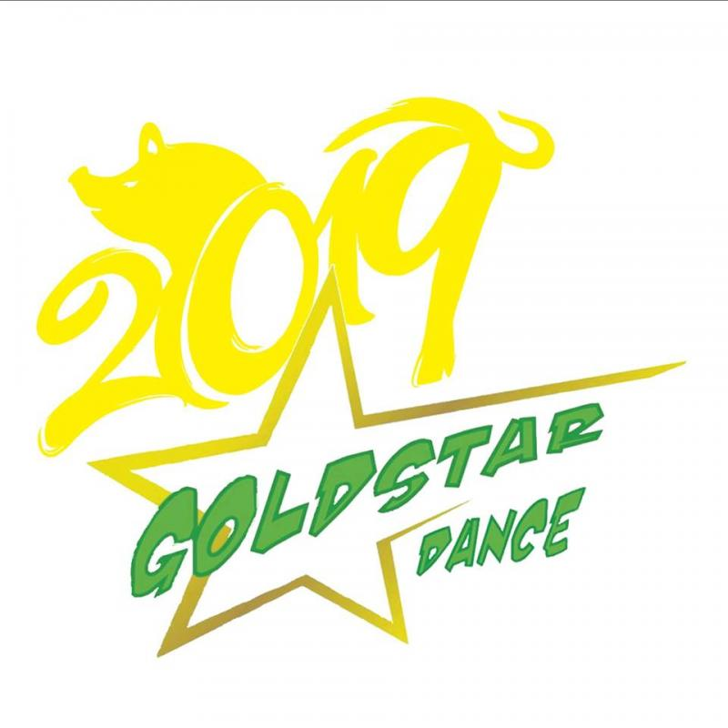 Goldstar Dance Club