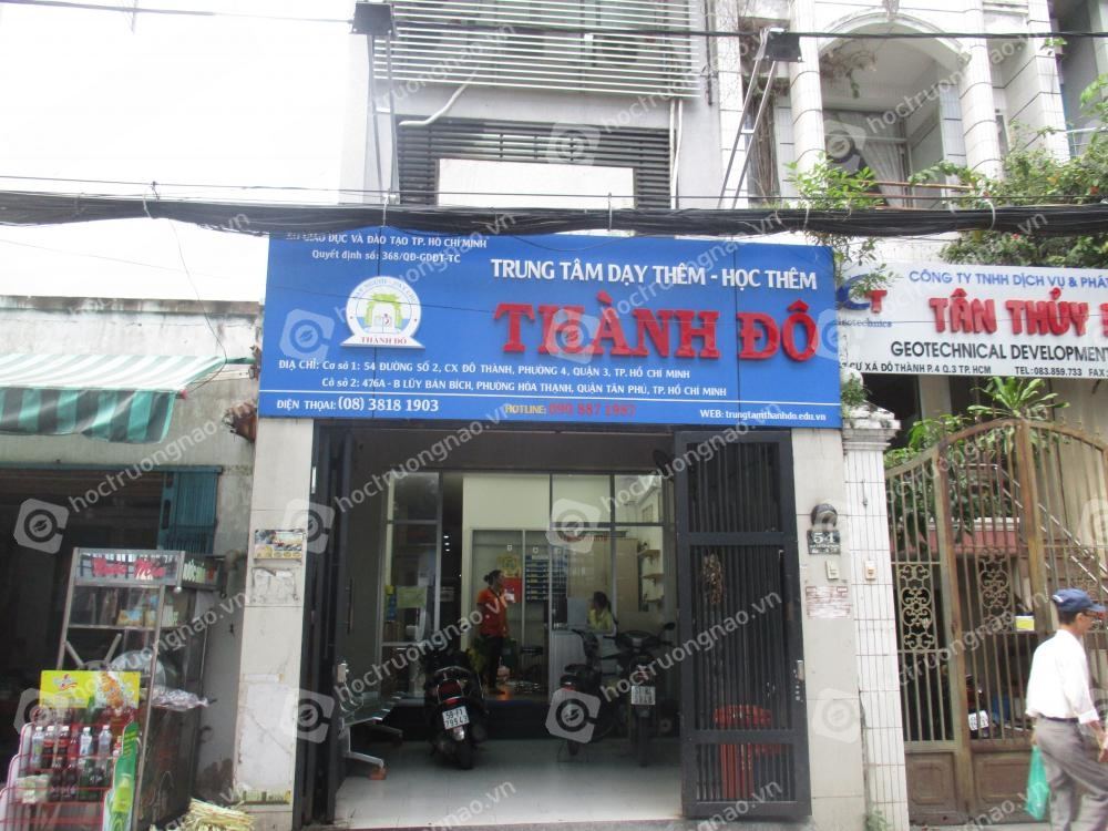 Trung tâm BDVH Thành Đô