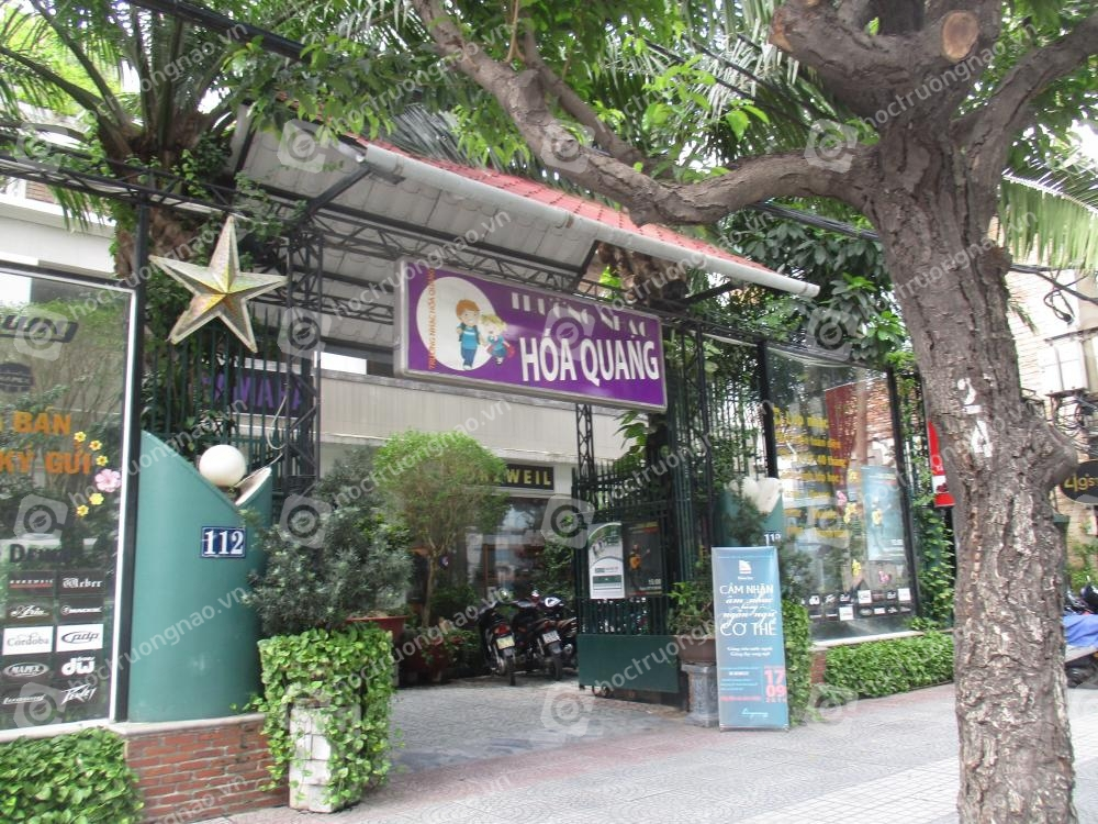 Trường nhạc Hóa Quang